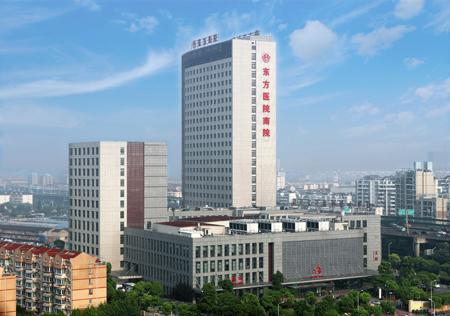 东方医院-1.jpg
