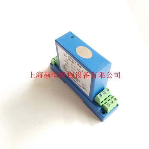 交流电压传感器WBV415S01 500V/5V +24V