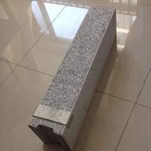 上海中砼轻质陶粒隔板