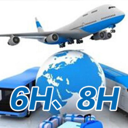 航空货运站 15分钟上门取件
