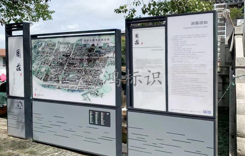 周庄景区标识