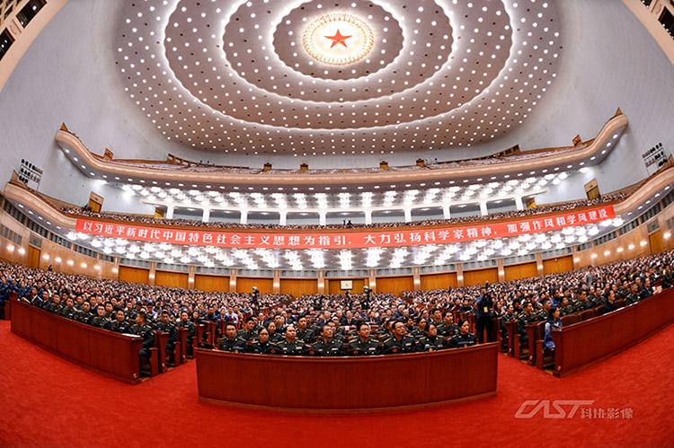 1113 2019年全国科学道德和学风建设宣讲教育报告会在京举办-1.jpg