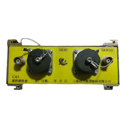 瓦斯保护盒CA4-B