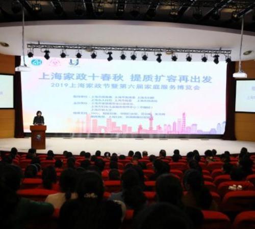 上海已有8.5万多名家政服务员办理了家政服务上门证