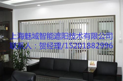 垂直帘,上海魅域智能遮阳技术有限公司
