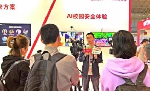 博拉网络AI校园安防科技 成国际智慧教育展焦点