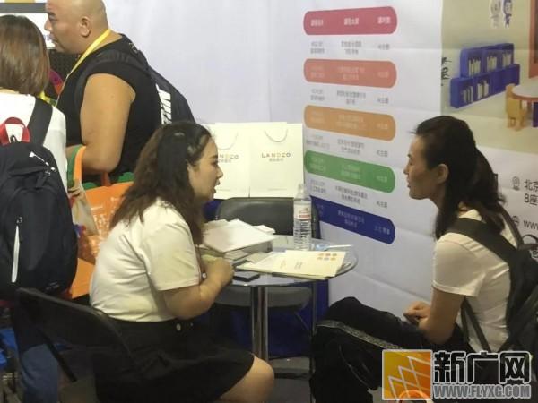 蓝宙星球参加2019中国国际教育品牌连锁加盟博览会