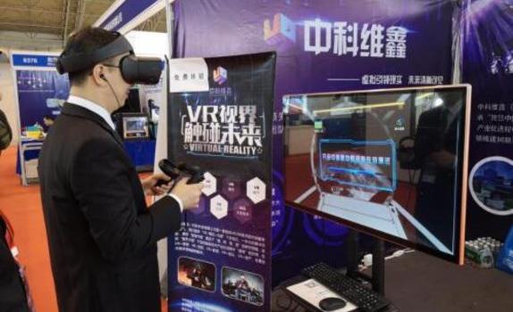 中科维鑫参展2019中国国际现代教育新技术装备展览会