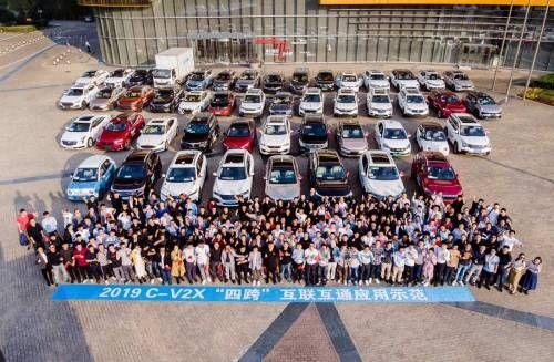 """福特汽车参与业内首次C-V2X""""四跨""""逐步推动产业化落地"""