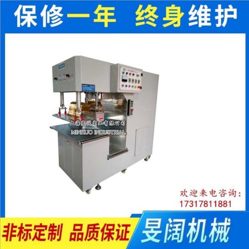 12KW膜布焊接机