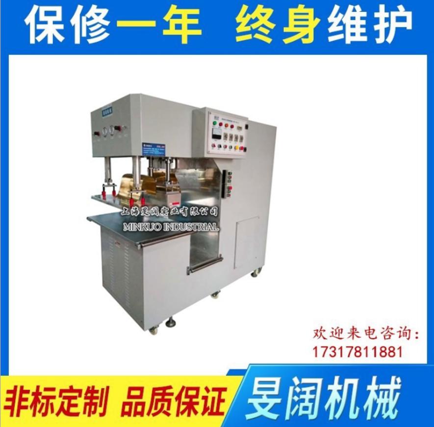 12KW膜布焊接機