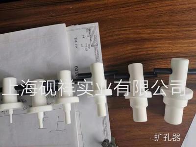 塑料加工机械会用到的专业术语