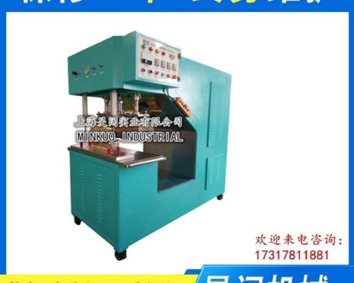 15KW膜布焊接机