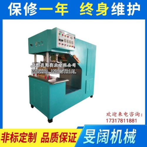 15KW膜布焊接機