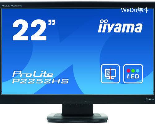 iiyama显示器 ProLite B1780SD-W1  17英寸 iiyama中国 iiyama现货
