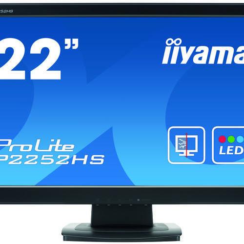 iiyama显示器 ProLite X2783HSU-B3  27英寸 iiyama中国 iiyama现货