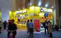 BFE北京加盟展:餐饮店长应该具备五个能力