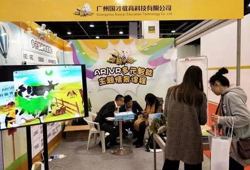 小熊巴布登陆杭州国际幼教展,AR/VR课程成新宠!