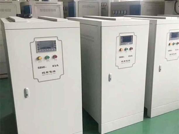 三相激光切割设备专用稳压器