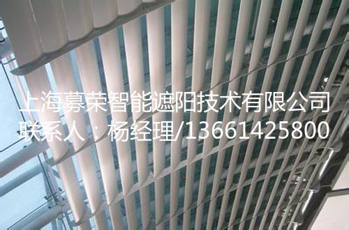 电动遮阳窗帘,上海募荣智能遮阳技术有限公司