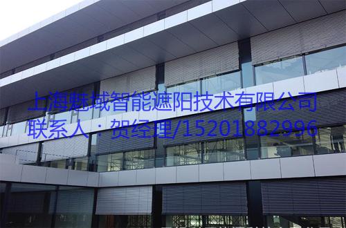 建筑遮阳,上海魅域智能遮阳技术有限公司