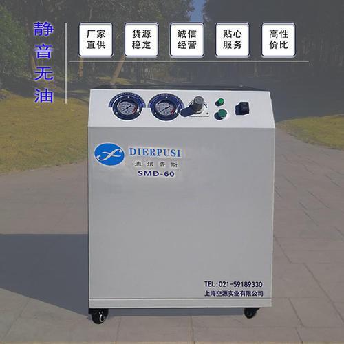 静音无油空气压缩机医用空压机无油静音空压机箱体式小型家用便携式活塞空压机