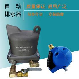 气动螺杆空压机圆球形浮式自动放水器HAD20B气泵储气罐管路排水阀