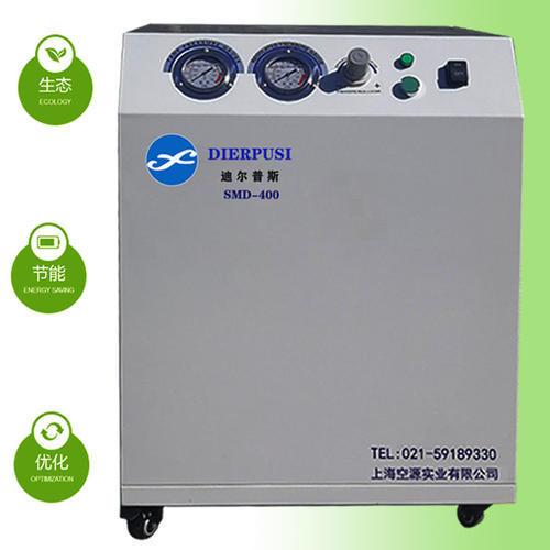 空压机小型高压静音无油静音空压机医用变频静音气泵空压机1500w