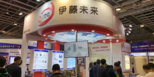 2019年(第22届)中国国际燃气、供热技术与设备展览会