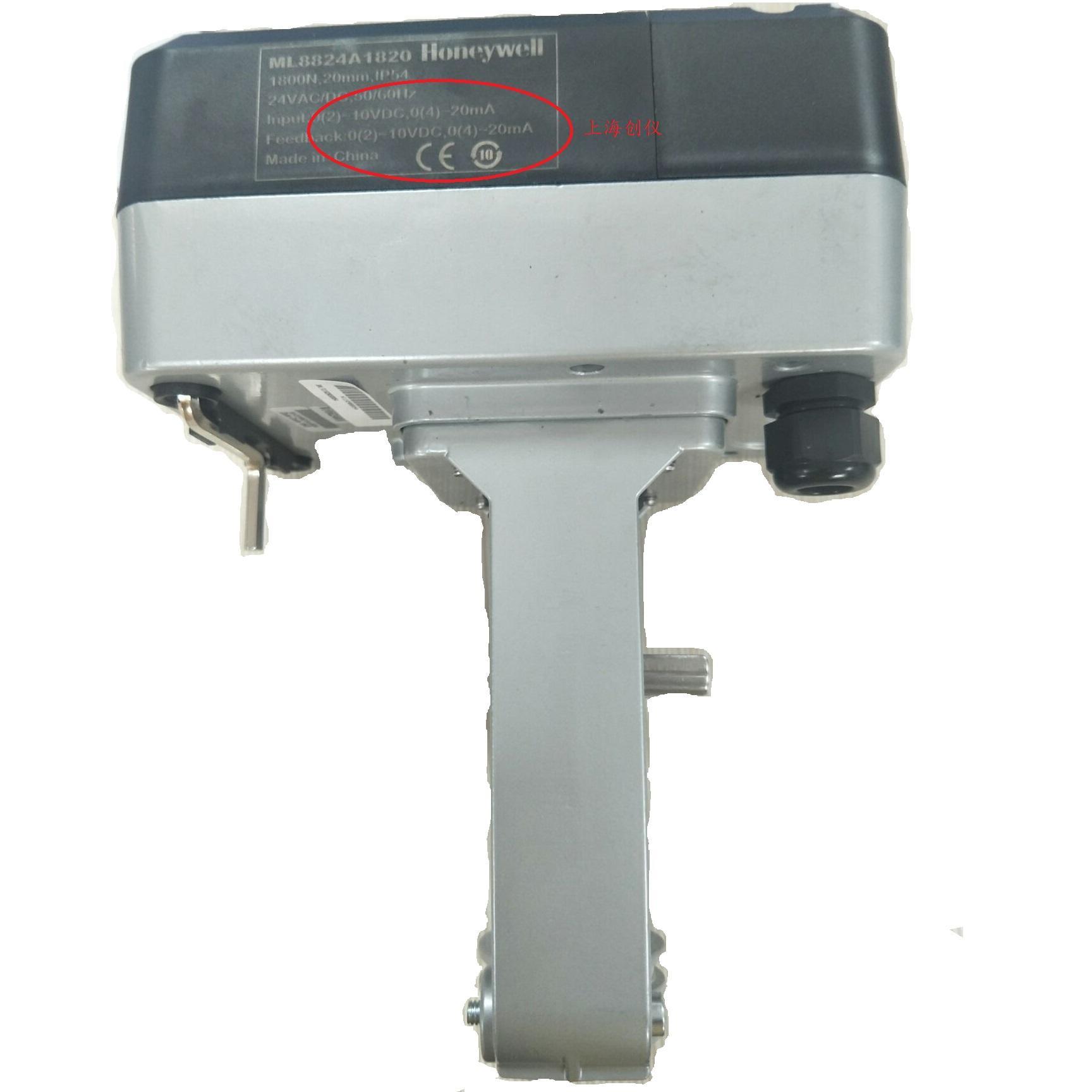 ML8824A-3.jpg