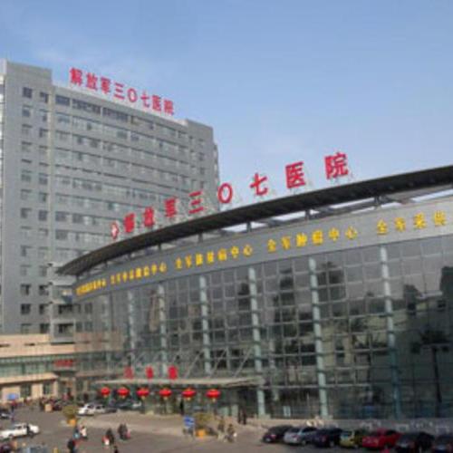 解放军307医院