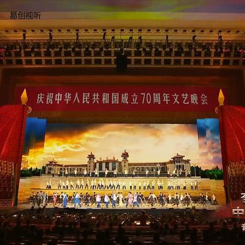 Audix合唱话筒献礼祖国70周年文艺晚会