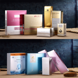 精品面膜盒化妆品盒