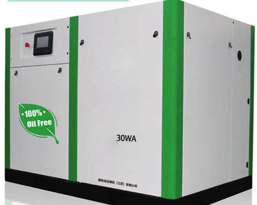 无油空压机37/55kw节能静音螺杆空气压缩机永磁变频压缩机