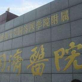 华中科技大学同济医学院附属同济医院PETCT