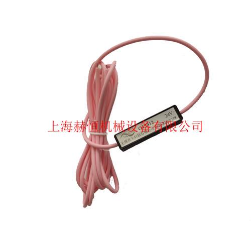 上海天地160掘进机配件GT2412L高压继电器