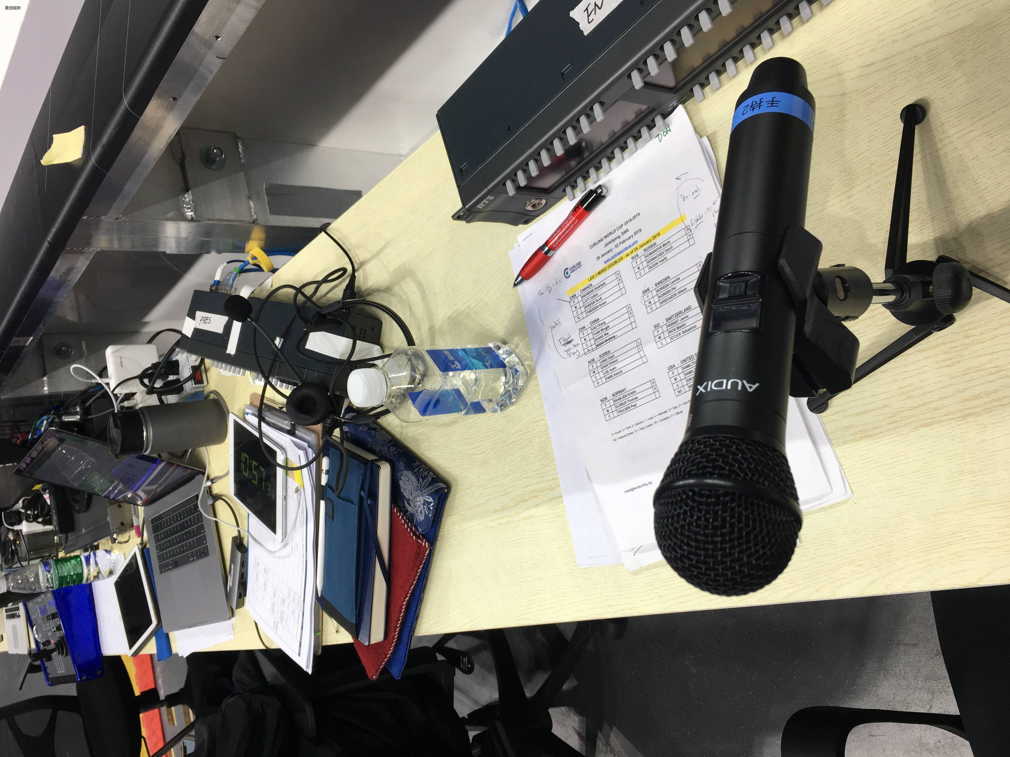 Audix无线话筒冰壶世界杯