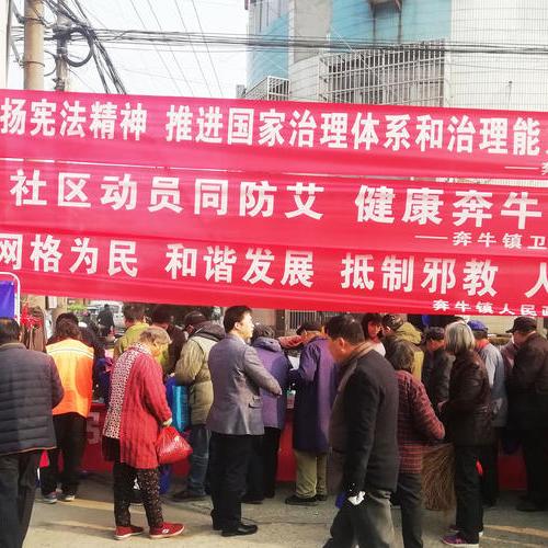"""宪法宣传周丨奔牛镇""""宪法宣传周""""活动到身边"""