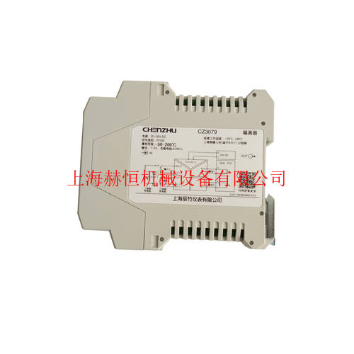 CZ3079 PT100-50-200℃ 0/1-5v信号隔离器