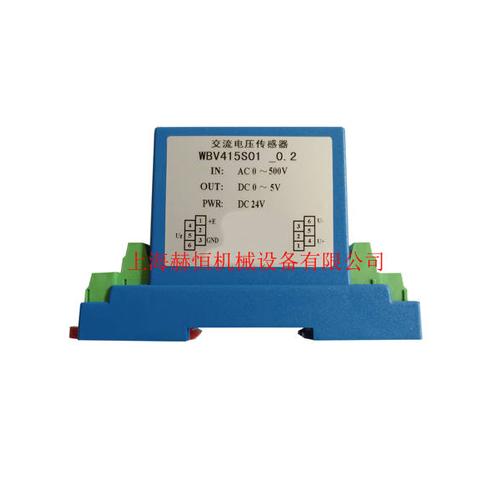 上海天地160掘进机配件WBV415S01 500V/5V +24V交流电压传感器