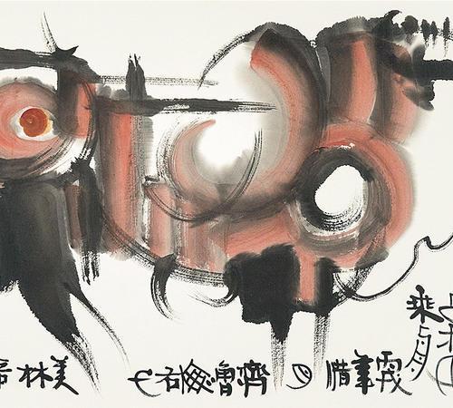 068  韩美林  牛
