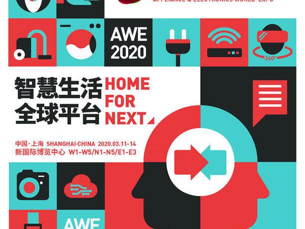 AWE 2020