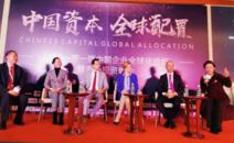 """热烈祝贺《中国咨询模型》成为""""一带一路""""全球商会 联盟智库!"""