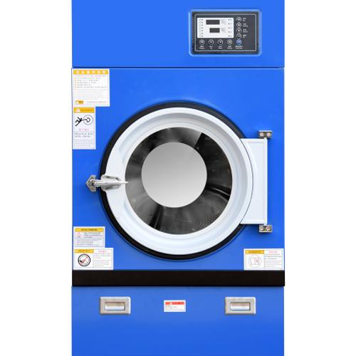 全自動烘干機15-25公斤