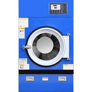 全自动烘干机15-25公斤
