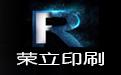 荣立logo