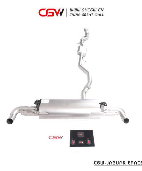 捷豹E-pace 2.0T CGW全段阀门排气
