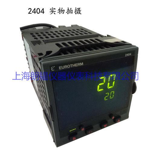 欧陆2400系列 控制器/ 编程器