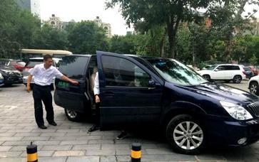 租车带司机2.jpg