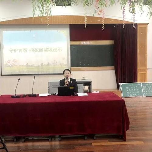 """宪法宣传周丨集中学习""""涨姿势"""""""
